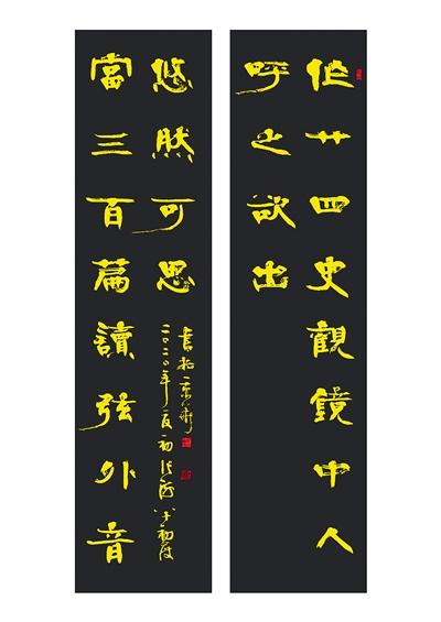 妙哉,三秦戏台楹联