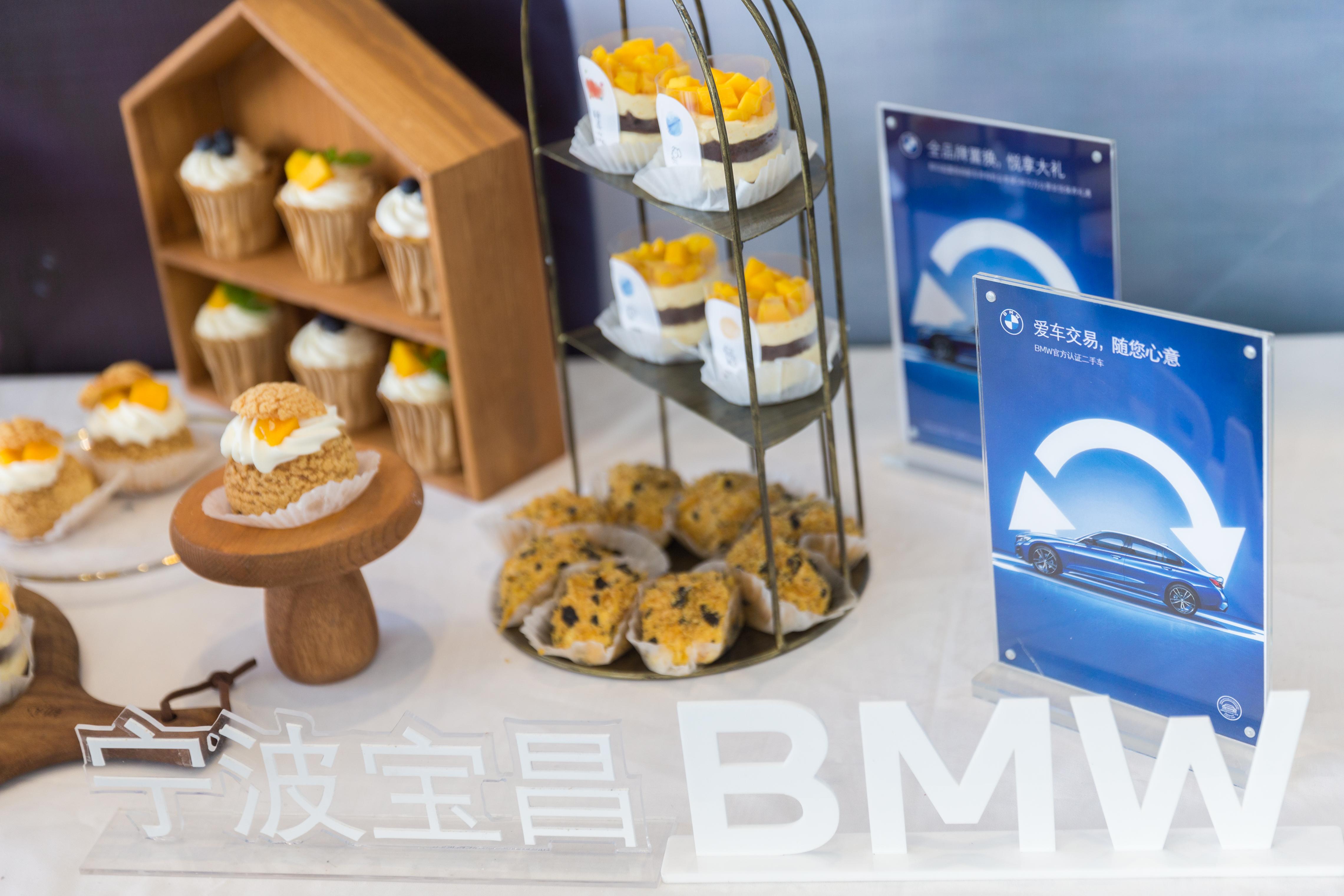 宁波宝昌2021 BMW官方认证二手车节圆满收官