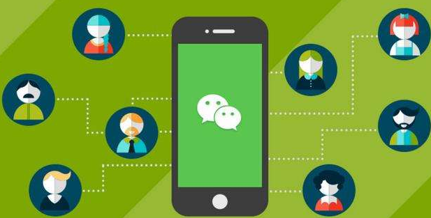 如何利用微信挣钱?利用微信赚钱的八种方式