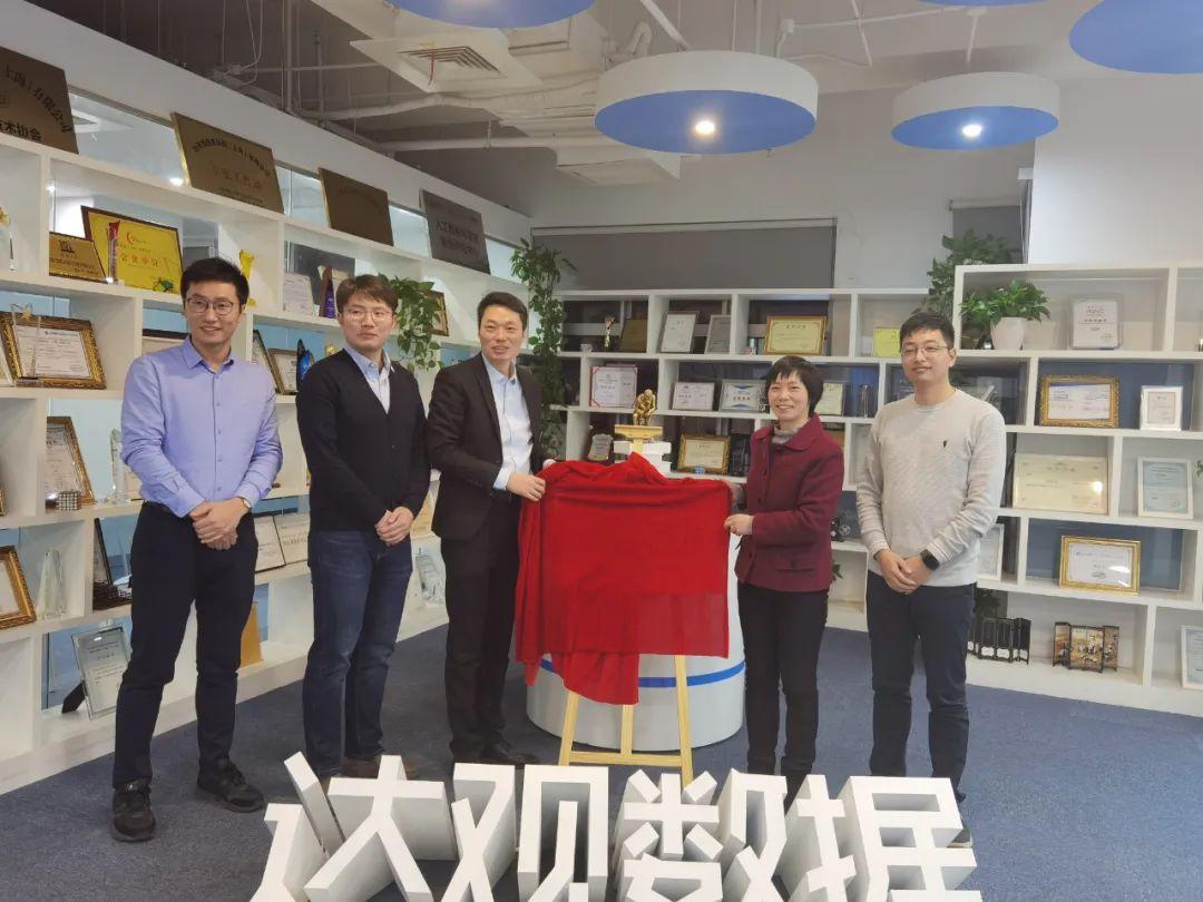 达观数据成立专家工作站,复旦大学黄萱菁教授受聘为首席专家