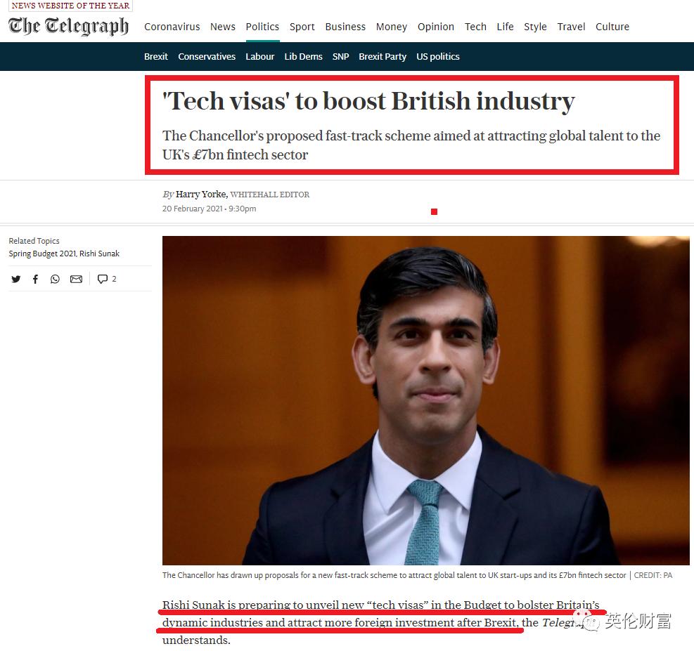"""英国将推出""""科技人才签证"""", 面向全球广纳英才"""