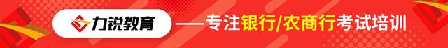 望江农商行校园招聘报名要求