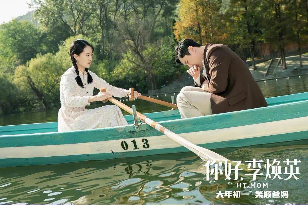 《你好李焕英》成贺岁档最强黑马,贾玲妈妈年轻时候照片曝光
