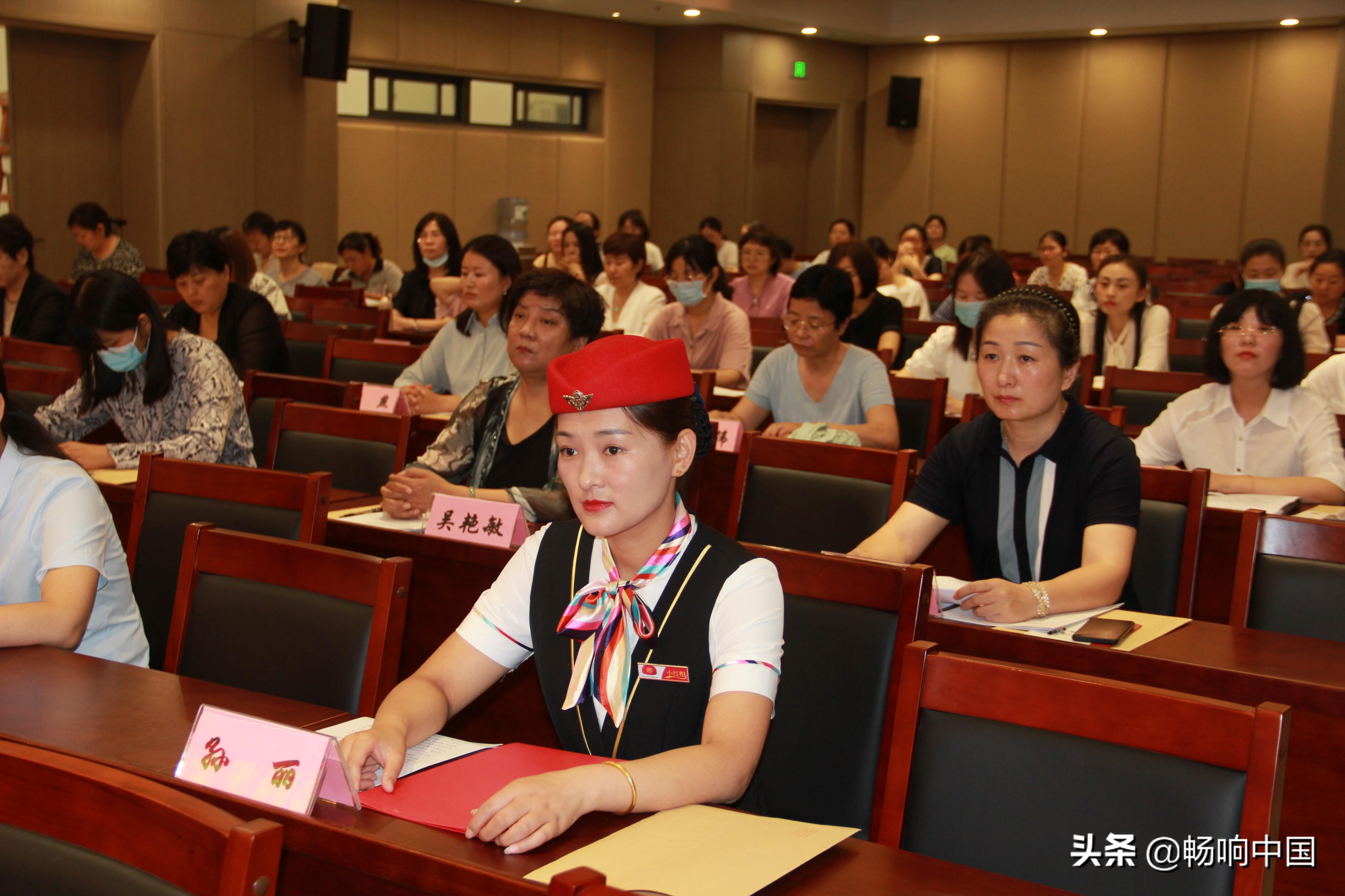 菏泽市总工会召开第一届女职工委员会第四次全体(扩大)会议