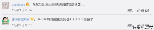 抵制于正郭敬明的从业者已达156人,这两人会不会害怕?