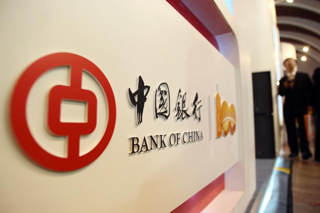 金饭碗正式工!中国银行全国招录1.1万岗位,不限专业都能报