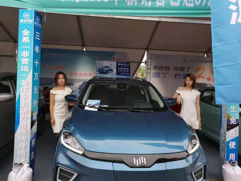 上饶威马星创中心:新能源汽车推广的背后