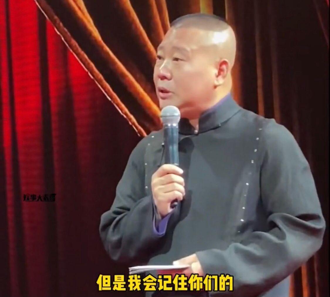 《欢乐喜剧人》转战刘老根大舞台,秦霄贤高难度蹦迪引尖叫