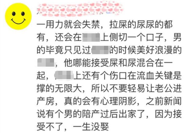 应采儿剖腹生二胎,陈小春全程录像,被应采儿怨了7年