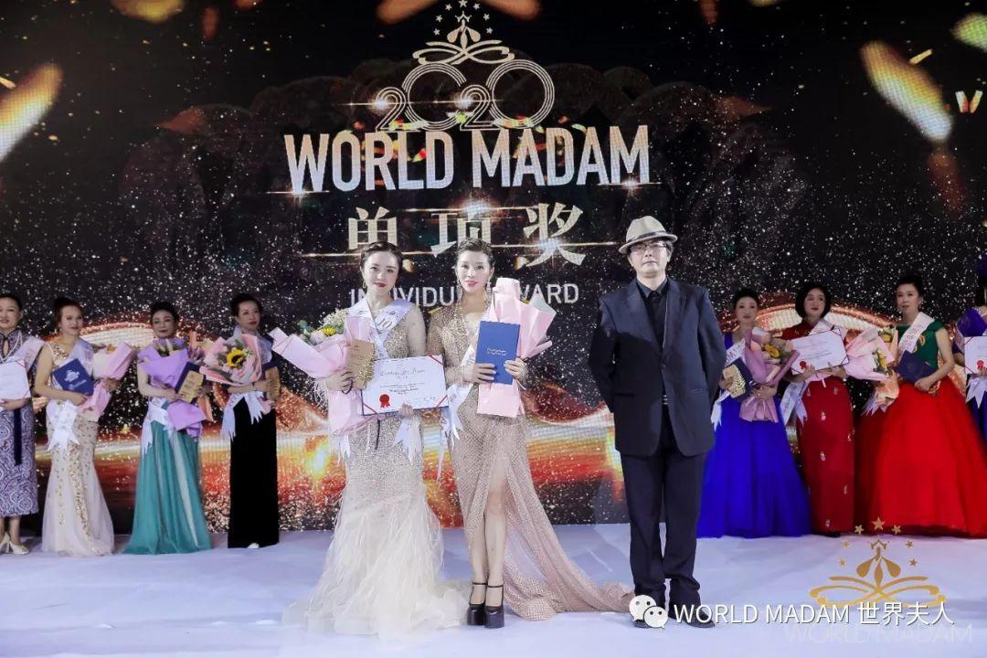 WORLDMADAM世界夫人江苏赛区总决赛暨颁奖盛典圆满成功