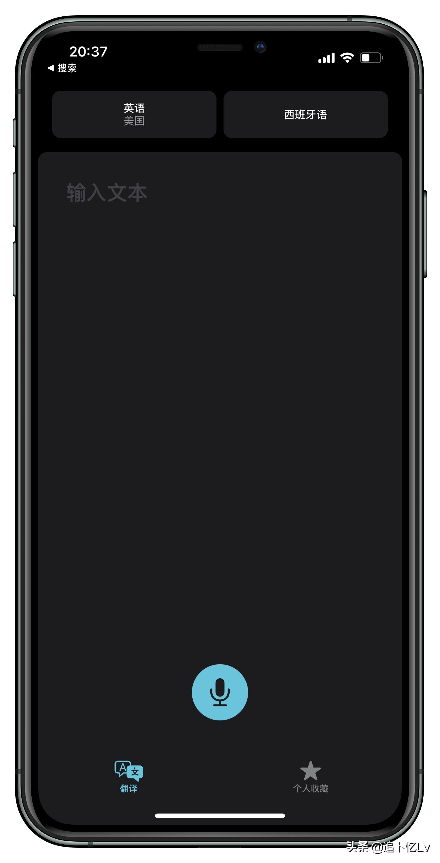 iOS14正式版体验分享,最全面最细致的数据分享