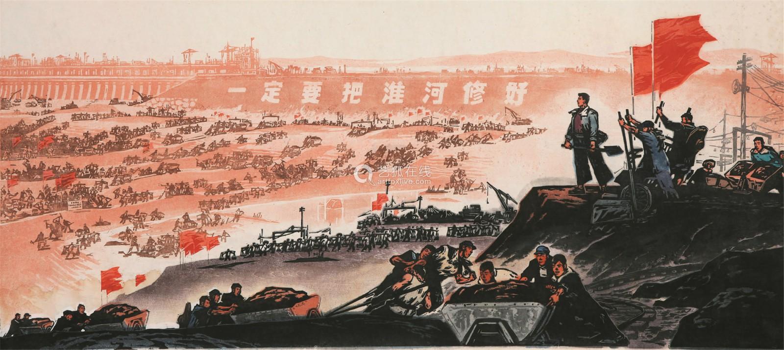 看历史:人民领袖毛泽东,迎难而上治水患