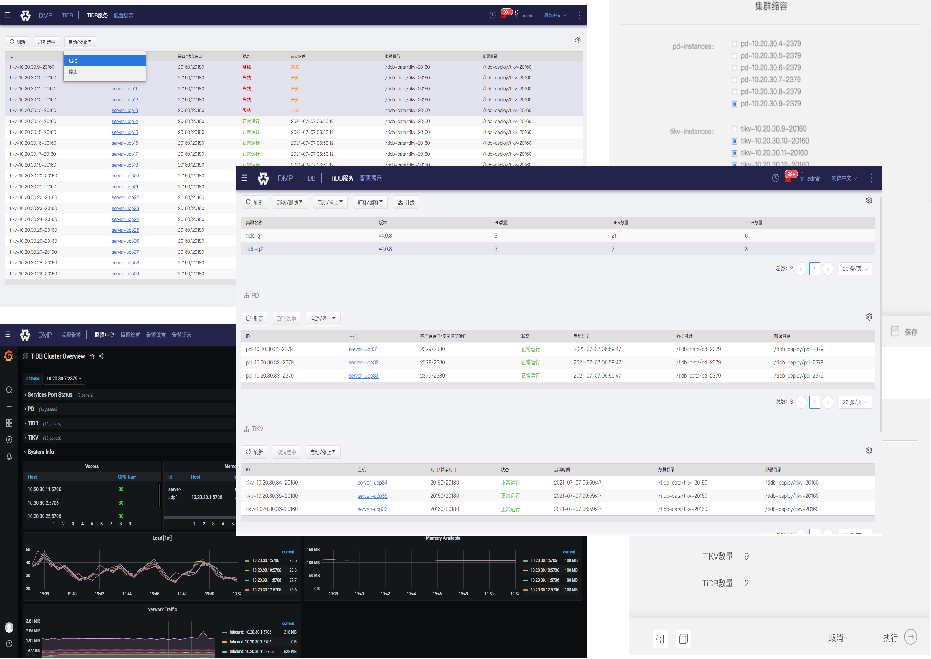 爱可生与PingCAP深度联合,打造更流畅的企业级数据库体验