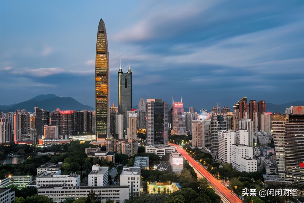 深圳二手房参考价格作为抵押贷款的依据;李稻葵:不要投机买房