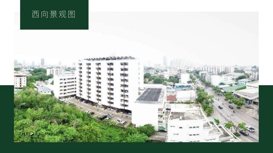 曼谷The Origin Onnut 傲景·新科公馆