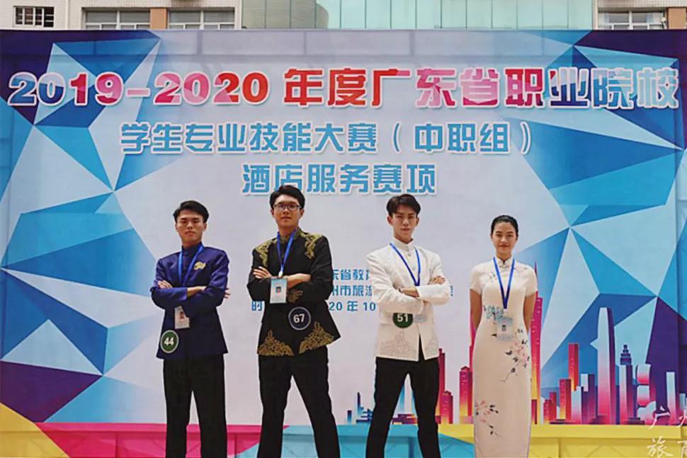 广州市旅游商务职业学校:包揽冠亚军,我们的征途是星辰大海