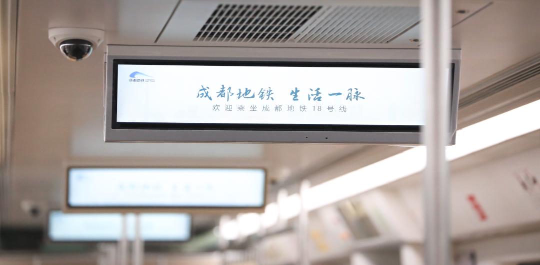 官宣!9月27日,18号线首开段正式开通!