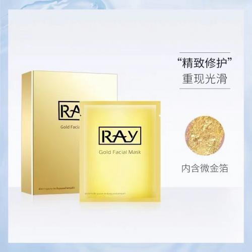 ray面膜金色银色区别(ray的面膜为什么不能用了)