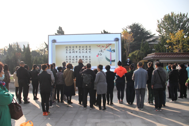 青岛市殡仪馆持续做好绿色祭扫和疫情防控工作