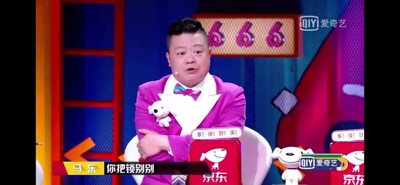 """太搞笑!林更新马东在线飙东北话,""""了了个啥""""听懵南方人"""