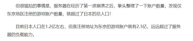 LOL手游即将限制中国玩家登录,且玩且珍惜!没玩等国服吧