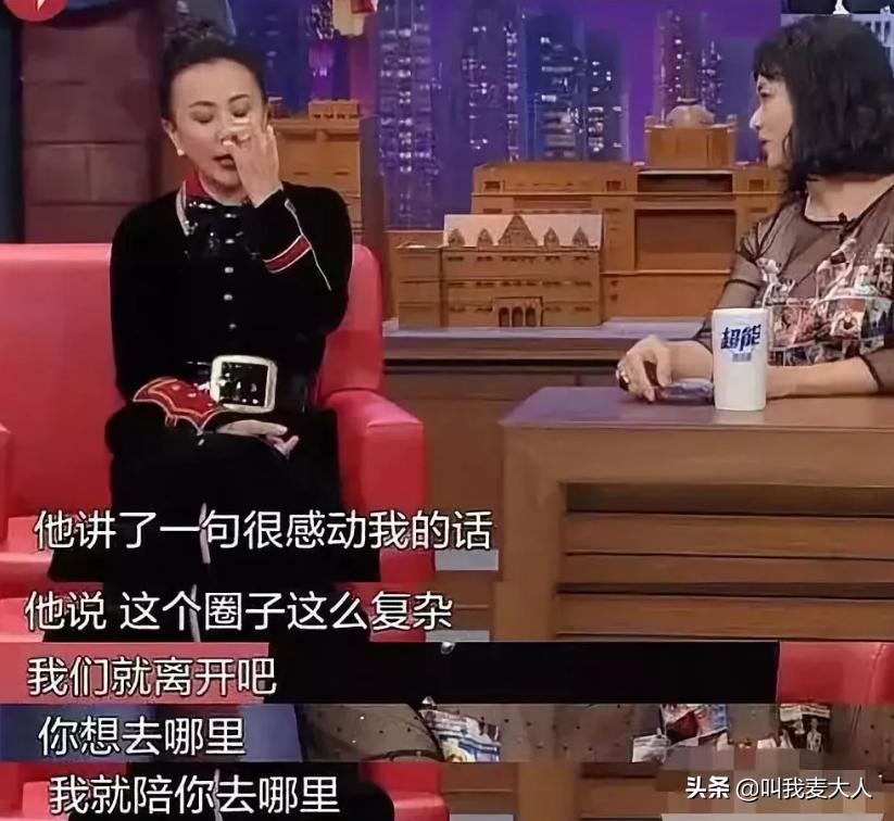 1990年,刘嘉玲被绑架后,那天到底发生了什么?