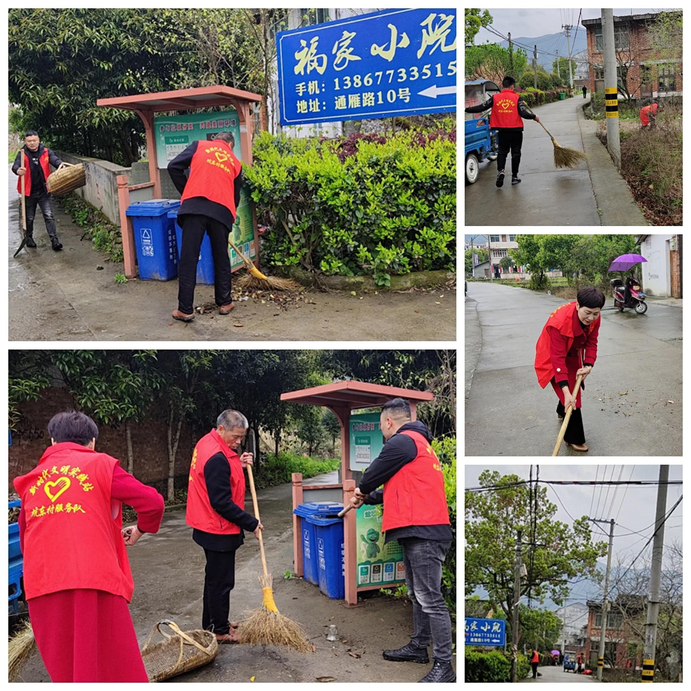 浙江平阳:山门镇坑东村领导班子成员积极打扫卫生 创建村街环境