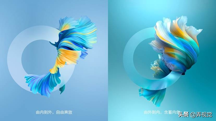 """当""""科技学霸""""追求时尚,华为EMUI11 UX设计背后的故事"""
