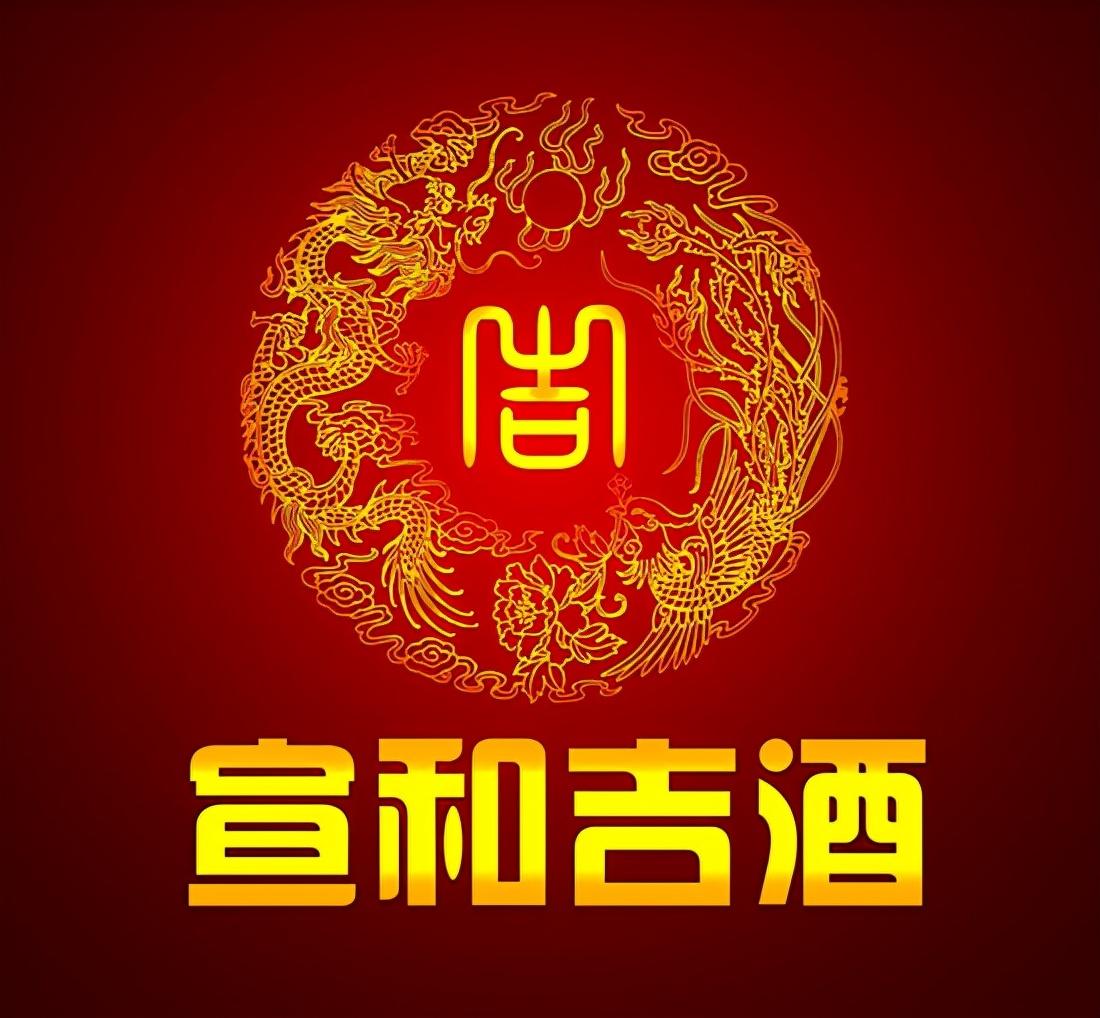 飞驰环球创业平台旗下--茅台镇宣和吉酒业(三)