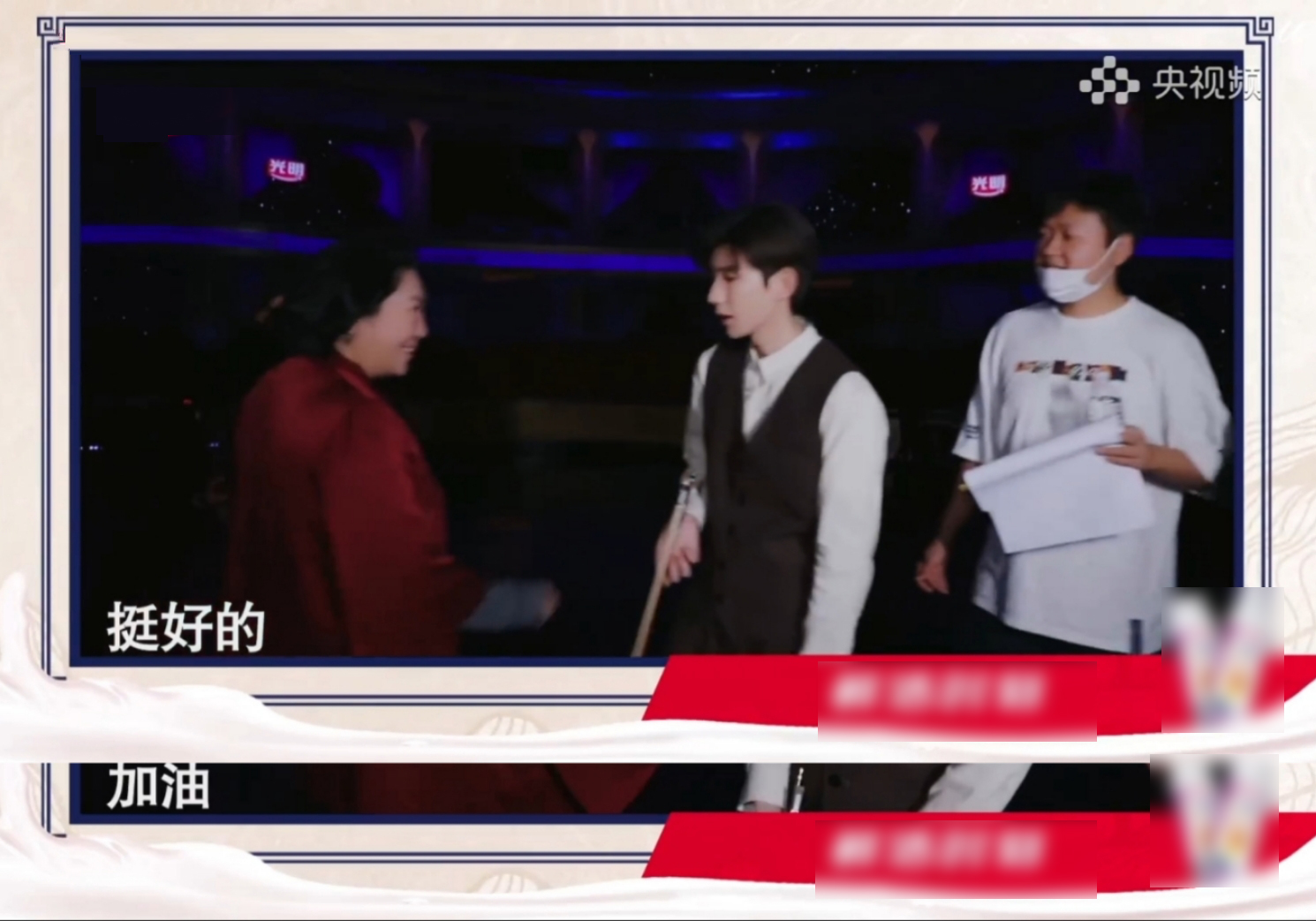 王源首演话剧获好评 除了音乐原来他在这方面的天赋也很棒