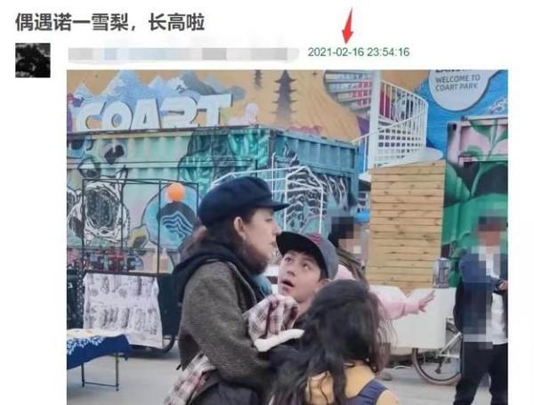 劉燁妻子帶娃出街,10歲諾一身高快赶超媽媽,五官和劉燁太像了