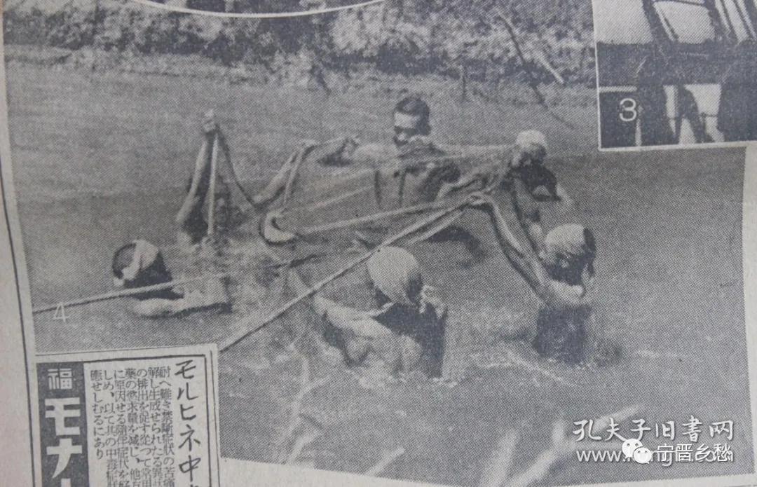 捕鱼作证,日军侵华(之二)