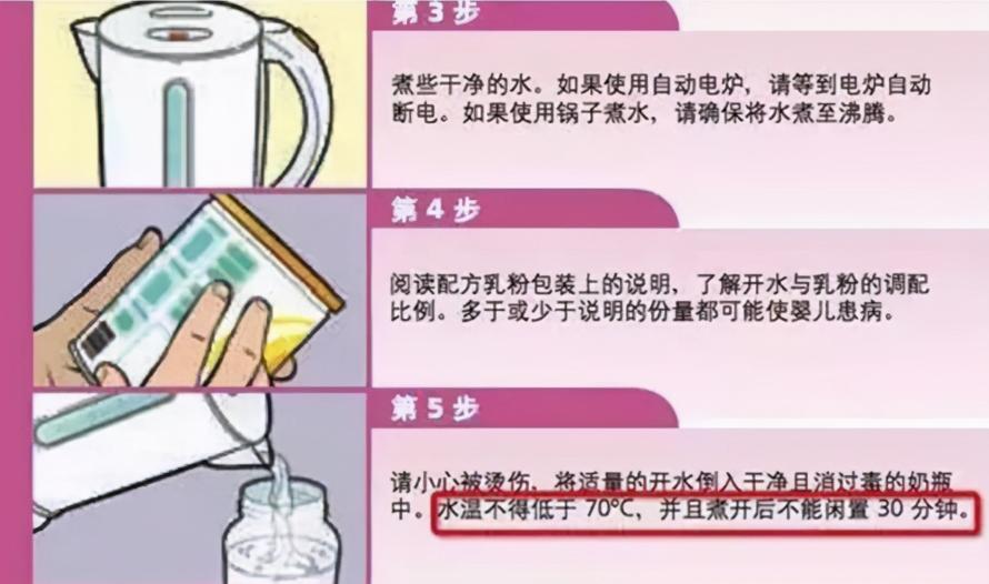 冲奶粉不能超过50度,温度过高会破坏奶粉营养?看看专家怎么说