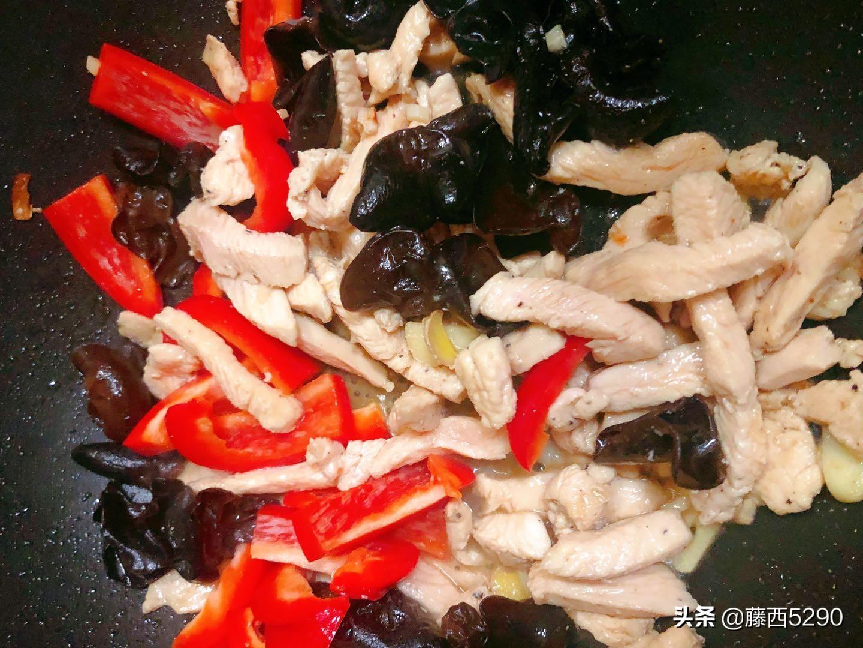 鸡胸肉这样做,好吃又好看,唇齿间留香,足够回味三天