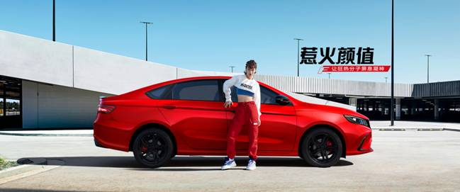 吉利汽车开年20亿红包普惠用户