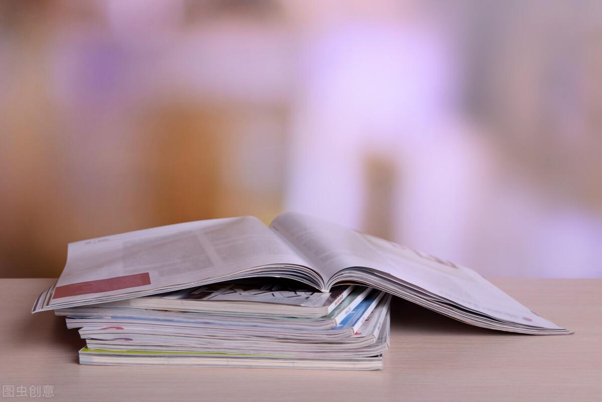 提高期刊利用率的方法浅谈