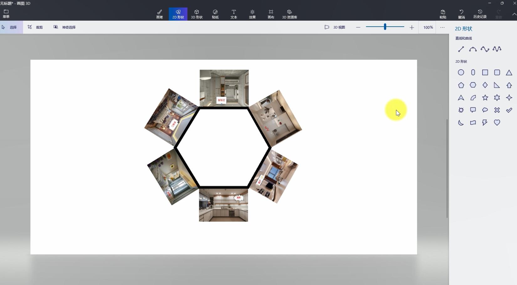 怎样用ppt做出这种3D环绕图片的动画效果?