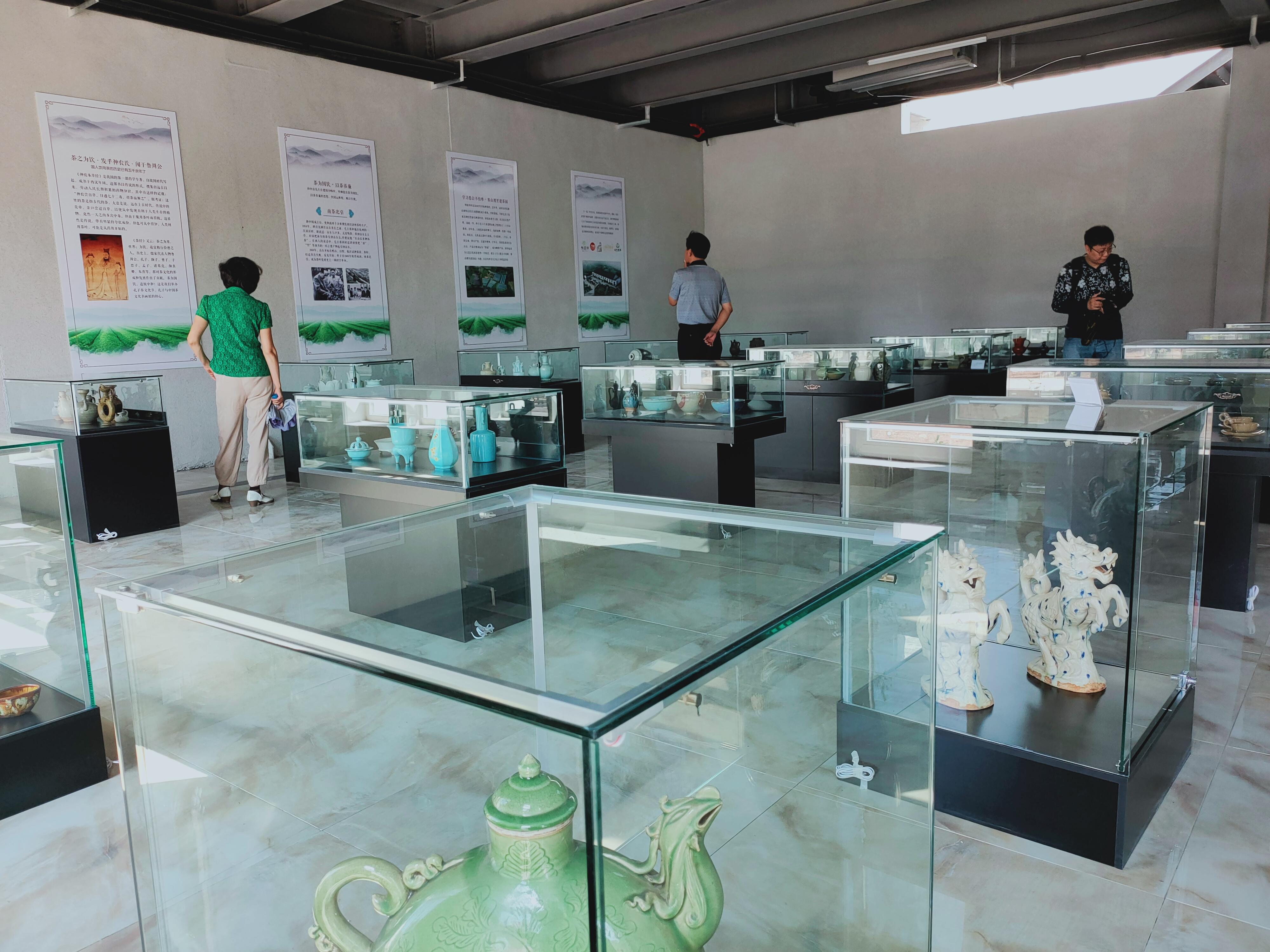 2020第三届国际孔子茶文化节隆重开幕