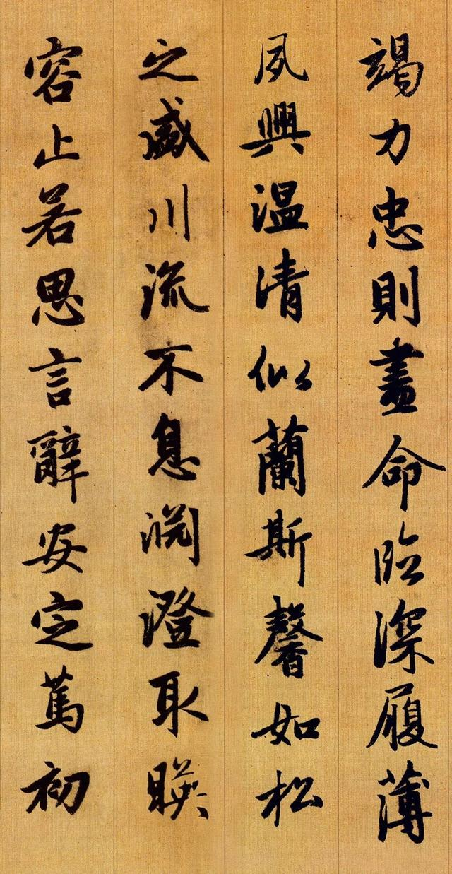 书法史上最精湛的1000个字,练好这些字,书法水平将突飞猛进
