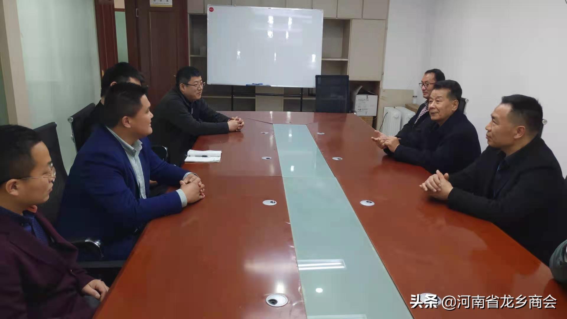 河南省龙乡商会走访河南绿源生态蔬菜工程有限公司