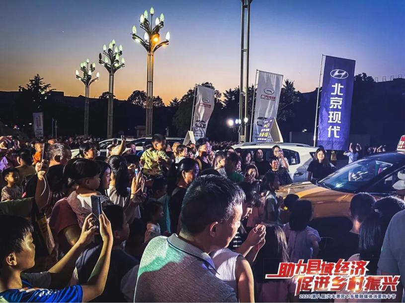 助力县域经济 促进乡村振兴 2021(第八届)汽车惠民下乡暨融媒体消夏购车节范县站即将开幕