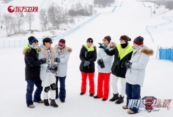 """"""" the limit challenges """" the 7th season leaves tonight sow: Ultimate male group experiences a winter with preference item abstruse glamour"""