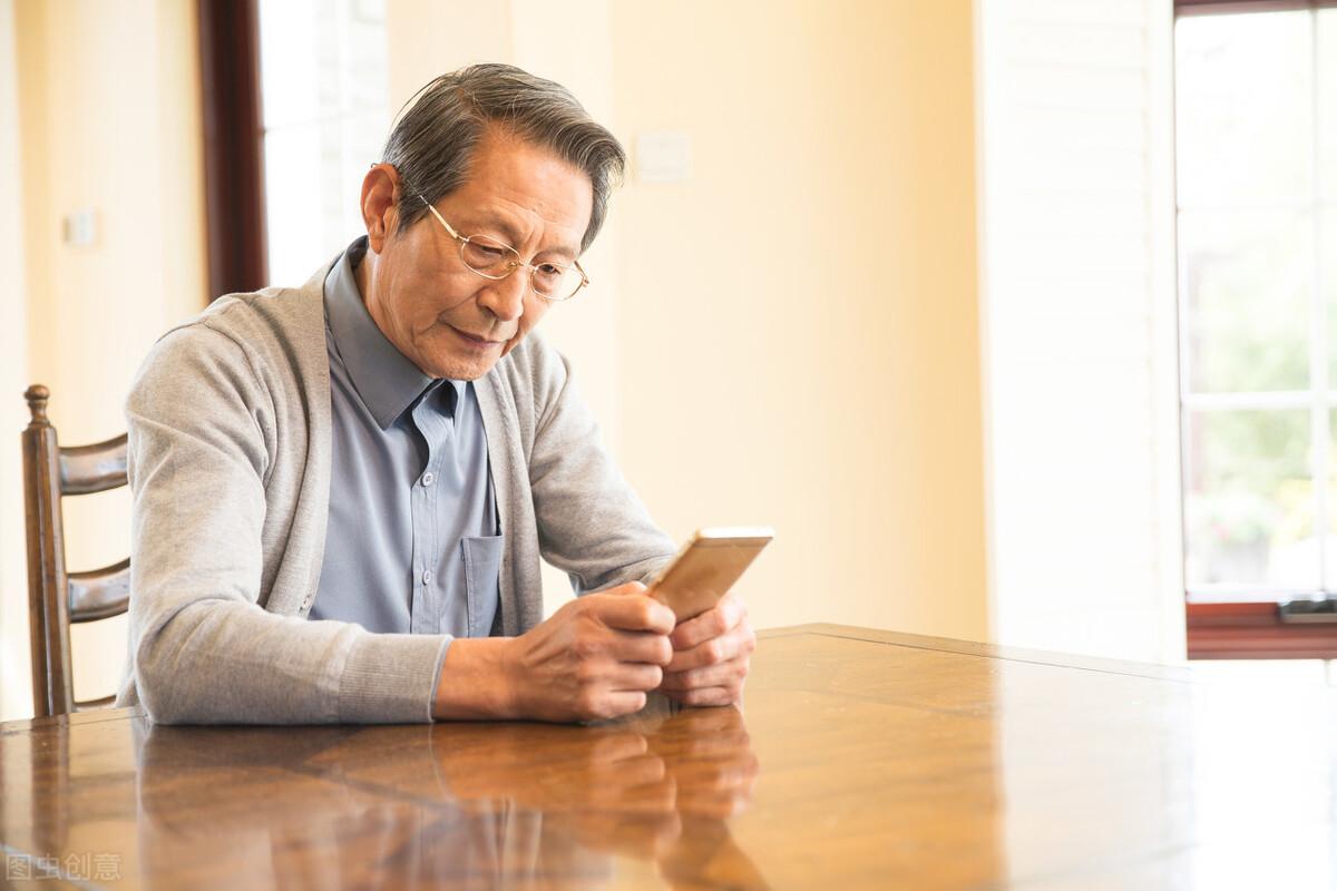 养老保险参保有技巧,100%档改成60%不划算?看完数据再说 第6张