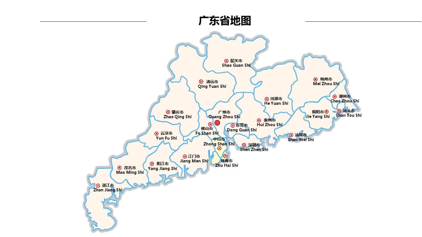 广东:十年增加人口2000余万,15个市呈现净增长,6个市人口下降