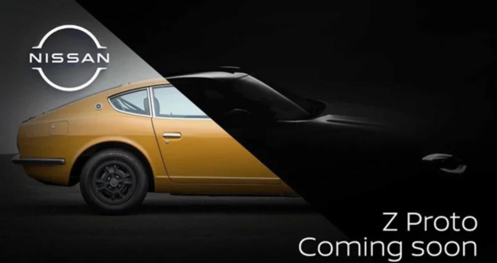 """日产全新跑车来了,""""小GTR""""身材!将首次搭载新版尼桑车标"""