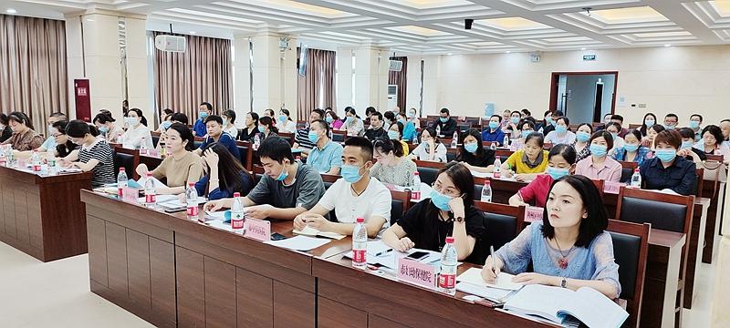 广元市举办2021年卫生技术专业高级职称评审政策解读培训班