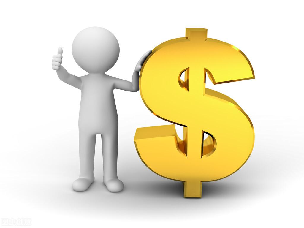 国有企业单位现在有两金,这两金具体指什么?