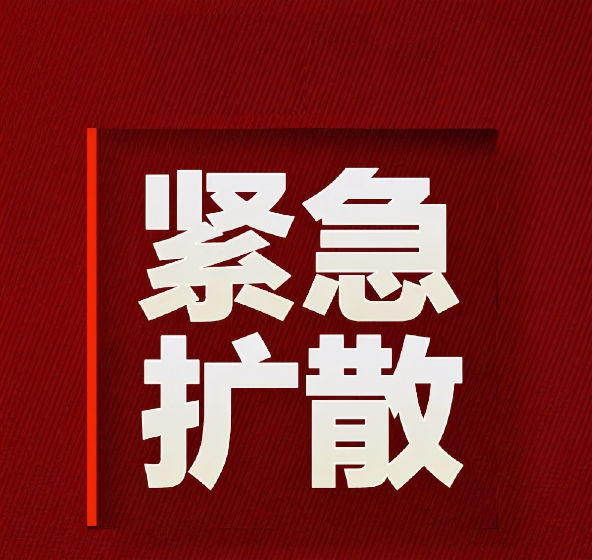 贵州发布最新提示:从这些地方返黔需提供7日内核酸检测证明