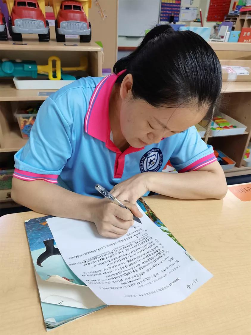用爱呵护,用行动坚守——记PICLC保育老师技能考核