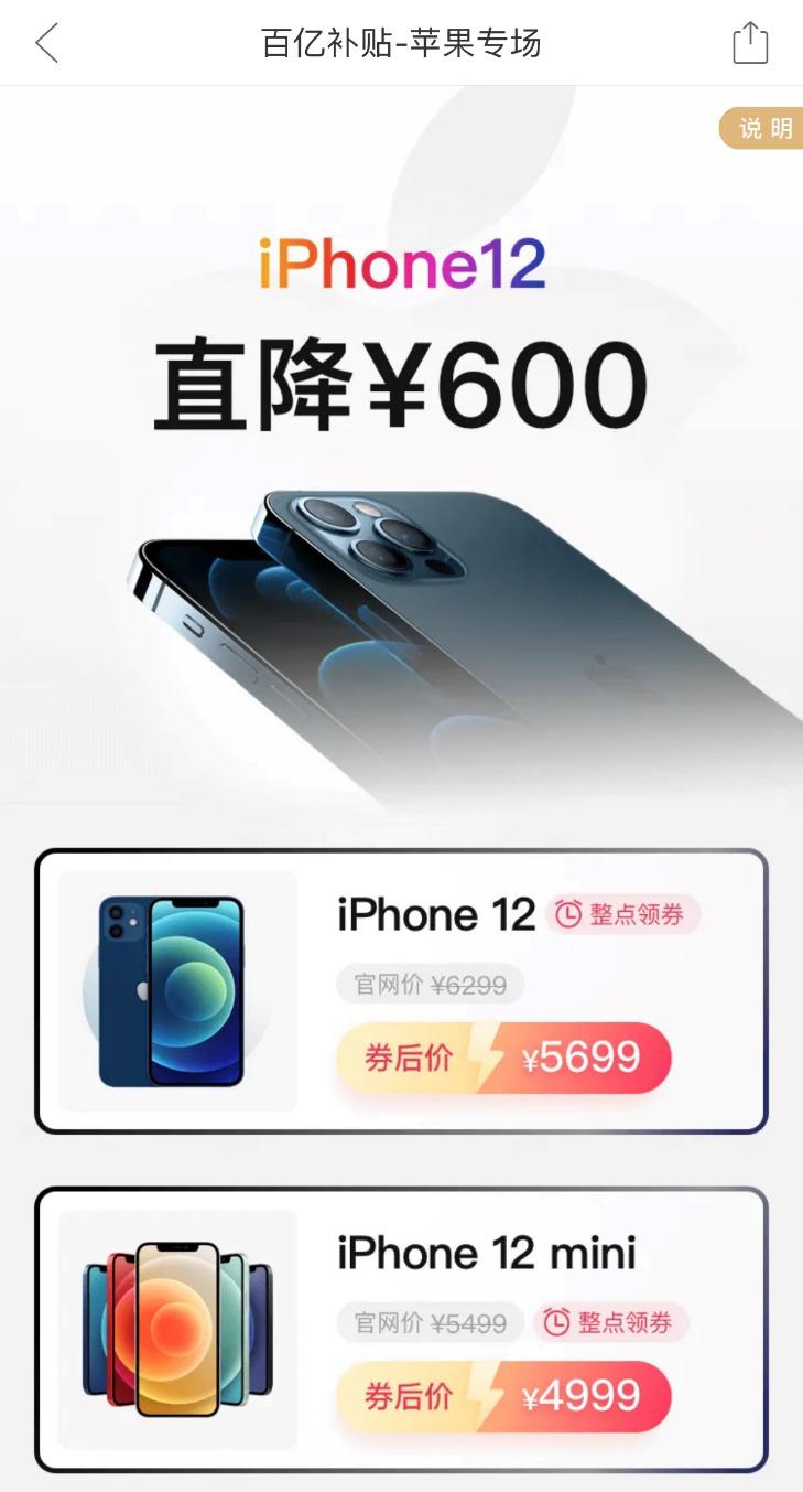 最高直降700元!苹果自研M1版MacBook拼多多百亿补贴